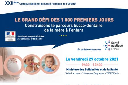29 octobre 2021 : Colloque de l'UFSBD