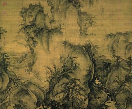 esrampe -chinoise